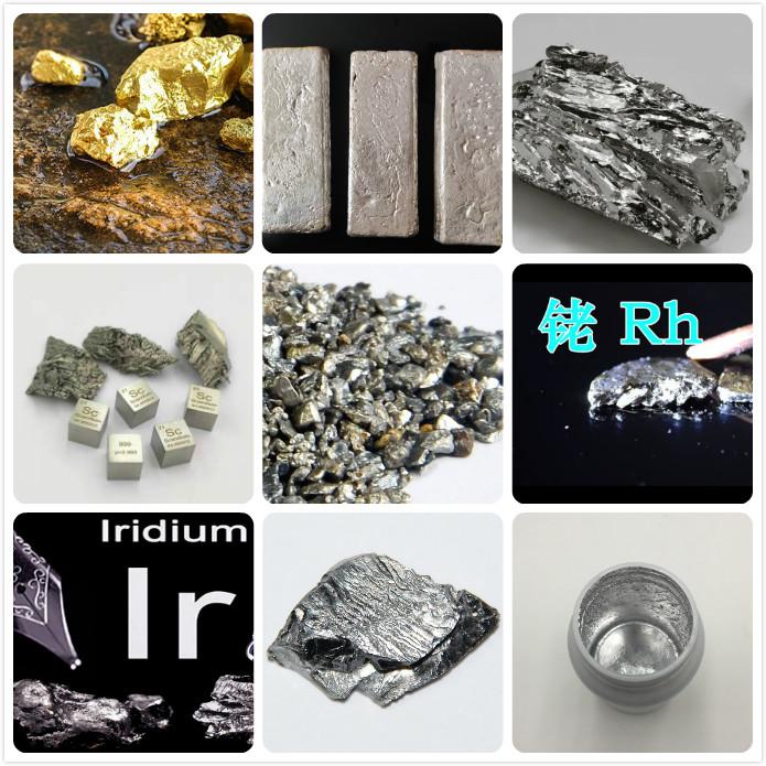 导电银浆回收多少钱